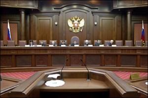 Арбитр суд